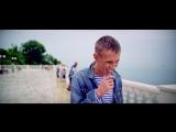 Стас Костюшкин (проект A-Dessa) - Опа! Анапа ⁄ ПРЕМЬЕРА