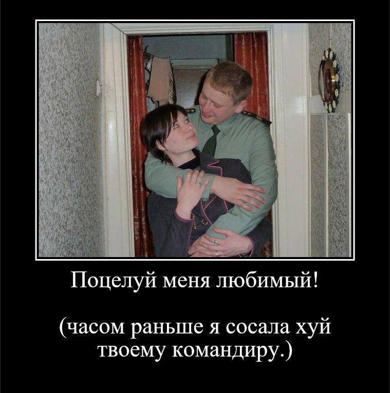 russkaya-zhena-irina-kmet-trahnuli-torchashie