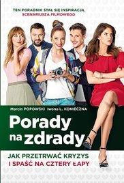 Консультации по изменам / Porady na zdrady (2017)