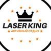 «Laser King» — лазертаг в Домодедово, Ступино