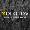 Molotov Bar & Beer Shop