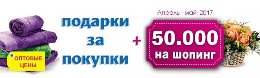https://pp.userapi.com/c637819/v637819150/39341/rLkOhnYp1nU.jpg