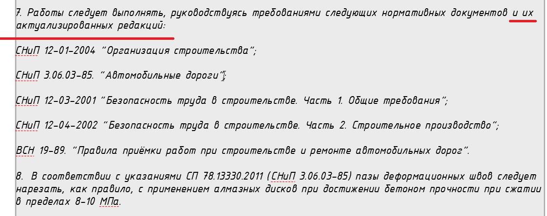 https://pp.userapi.com/c637819/v637819162/58a86/AftISQrZN7c.jpg