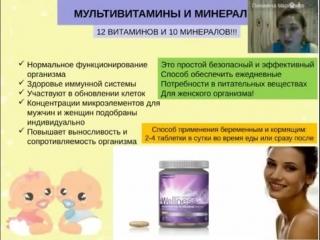 Wellness для беременных, кормящих мамочек и маленьких деток