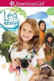 Лия спешит на помощь / Lea to the Rescue (2016)