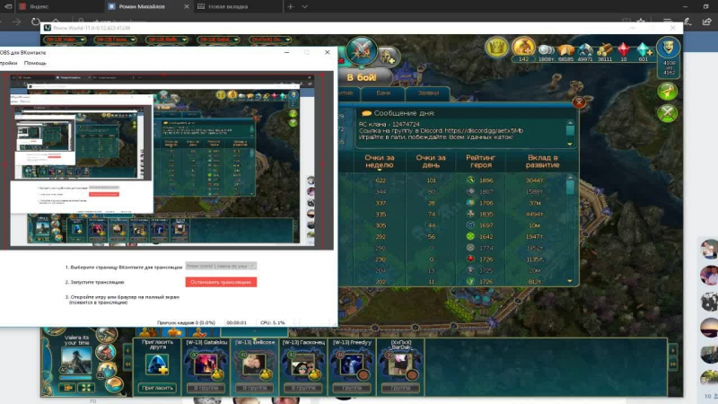 Live: Prime World \ Valera its your time