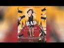 Плохая актриса (2010) | Bad Actress