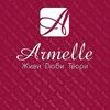 Armelle/Духи/Тверь/Бизнес