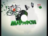 ТНТ-Губерния. Программа Марафон. Чемпионат Черноземья-2017. Воронеж.