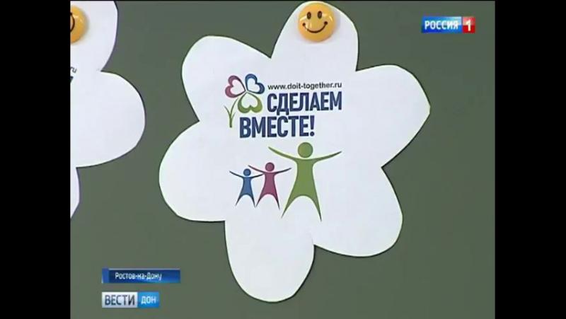 Виктор Шумеев рассказал школьникам как защитить окружающую среду