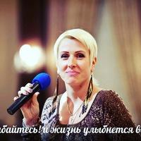 Алина Ковальская