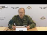 Украинские боевики 357 раз нарушили «режим прекращения огня» в ДНР