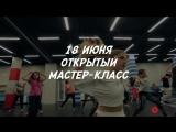 18.06 Мастер-класс от Kotex и Юлианы Бухольц в PRO|ТАНЦЫ!