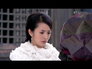 Лань Лин Ван / Lan Ling Wang - 14 серия (озвучка)