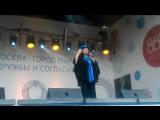 Надежда Чепрага.День города Москва.Екатерининский парк.10.09.2016