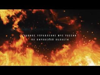 Роднополисы - МЧС [HD, 720p]