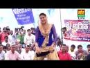 Sapna Dance Solid Body