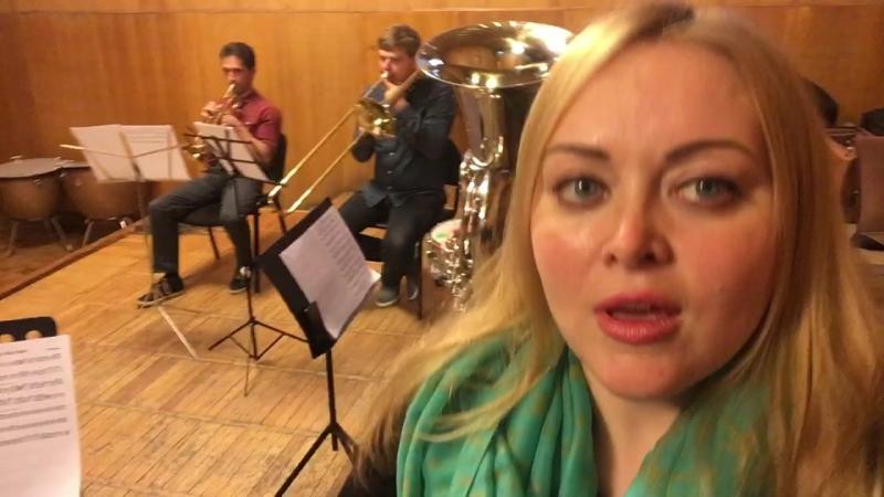 Олеся Гринфельд и Fortuna Brass Band Erev Shel Shoshanim