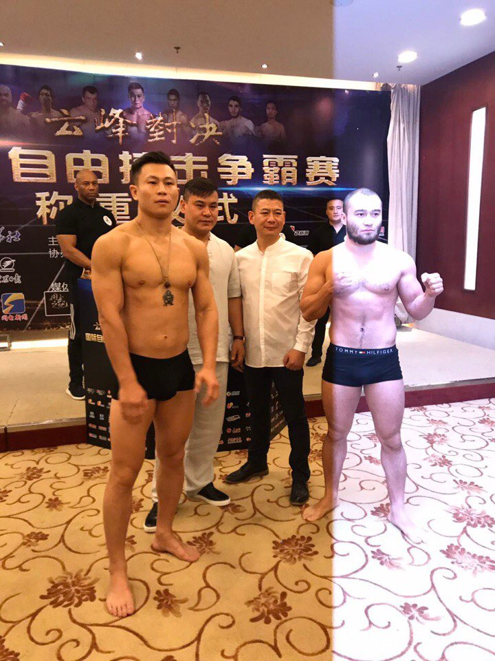 Виталий Ли kunlun fight