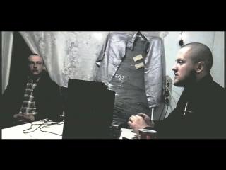 Неудачні дублі із короткометражного фільма про реп (джоні сказав шо це кінець - согласен брат...