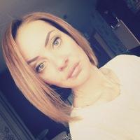 Валерия Хохлова