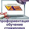 Академия бизнеса и информационных технологий