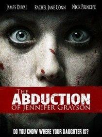 Похищение / Abduction (2017)