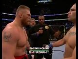 ?Брок Леснар vs Кейн Веласкес