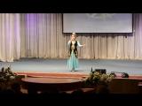 Залалова Илюзя - Су буйлап. Созвездие. Галаконцерт в г. Буинске РТ 2017г.