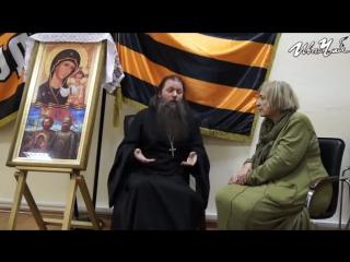 Беседа И.Я. Медведевой с протоиереем Артемием Владимировым