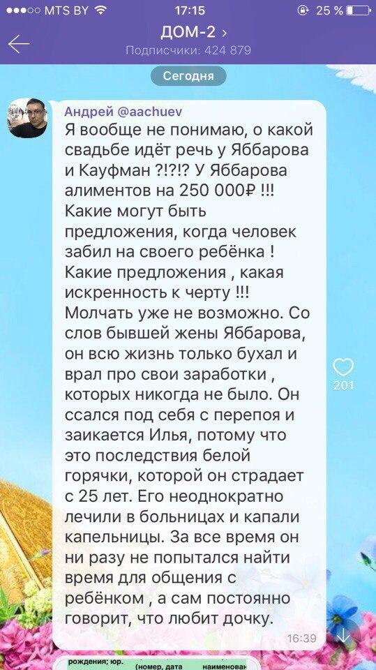 Новостной обзор от 13.12.16