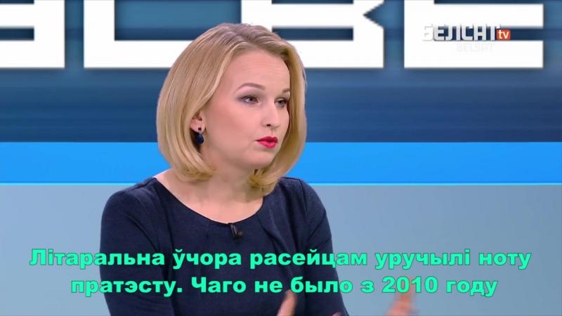 Урывак інтэрвю з былым міністрам абароны Польшчы Прасвет