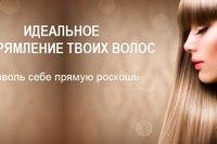 Таня Орозова, Бобруйск - фото №3