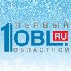 1obl.ru — главные новости Челябинской области