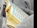 1-я сура аль-Фатиха Открывающая книгу. С переводом на русский. Чтец Мишари Аль Афаси.