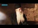 ИЕРЕМИЯ. Пророки