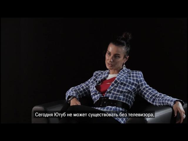 Интервью с генеральным продюсером «Матч ТВ» Тиной Канделаки на «Территории смы ...