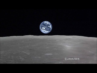 Video Replay: The Moon - Incredible Lunar Views From The Japanese SELENE Orbiter - Earthrise