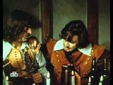 ДАртаньян и три мушкетера - Песня Атоса ( Павел Смеян)