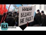 Доходы россиян сокращаются, но растут... Путин сказал/И о коррупции)))