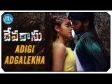 Devadasu Video Song - Adigi Adgalekha Song - Ram  Ileana D'Cruz  Y.V.S Chowdary  Chakri