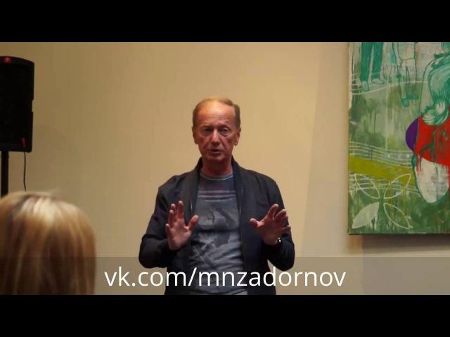 Михаил Задорнов Иисус Атилла Кабала Веды Грозный Троцкий
