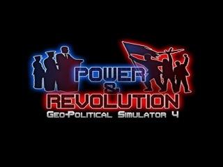 Power Revolution - 1 ТИРАН ИЗ МАДАГАСКАРА