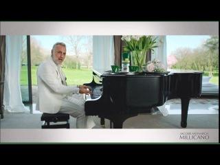 Танцующий миллионер представляет свою первую песню!