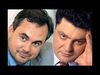 Прослушка Порошенка і Лясовського (2003)