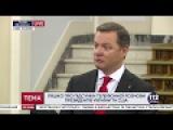 Трамп Привет, Петр, как там расследования по коррупции - Ляшко о разговоре Порош...