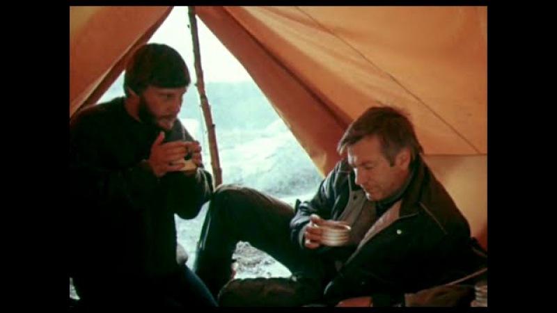 «Это было прошлым летом», 2-я серия, Одесская киностудия, 1988