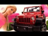 Куклы #БАРБИ, Кен, Штеффи. Видео для детей. #ToyClub - ищем игрушки. Барби все серии под...