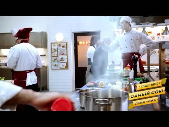 Кухня Грибы