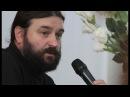 Элементарные вещи, которые нужно знать. Андрей Ткачёв